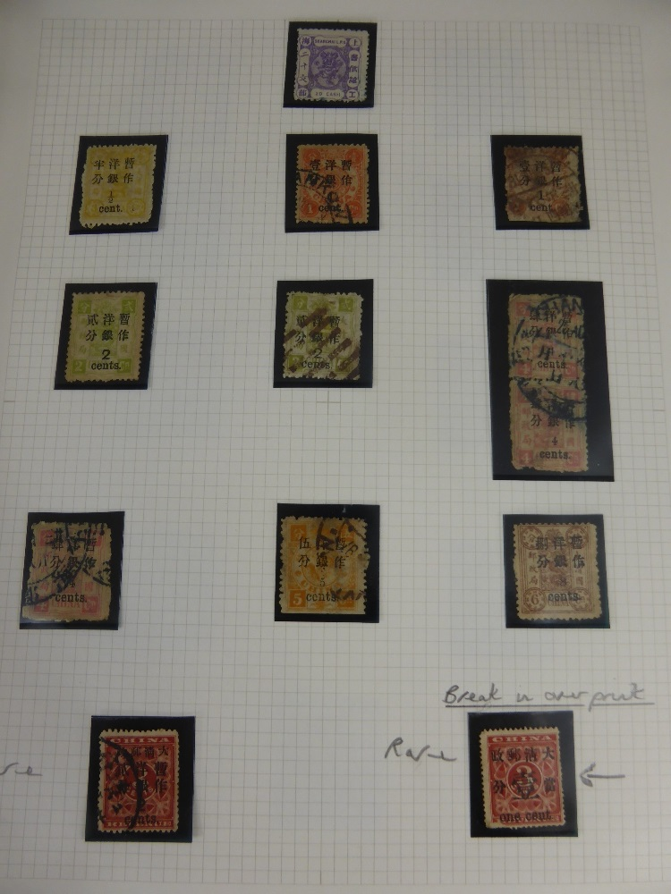 An Album of Chinese Stamps £400.jpg