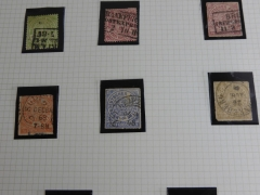 Stamps £650