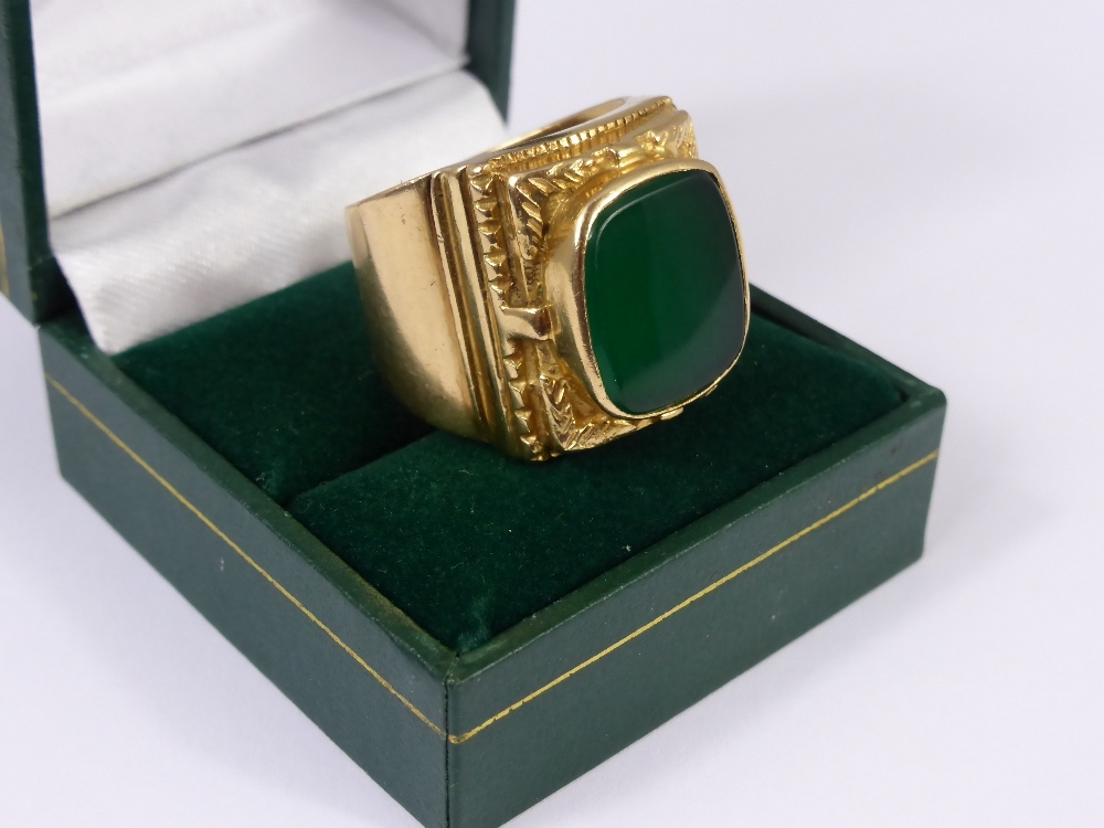 A Gentlemans 18ct Gold Ring £440.jpg