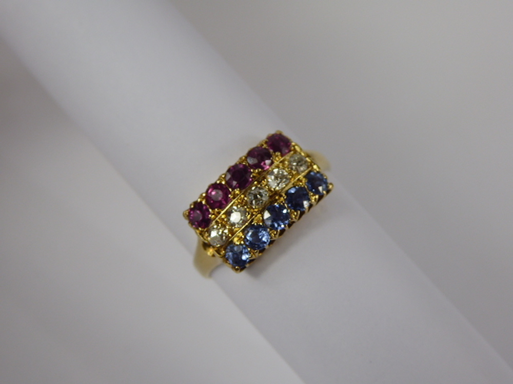 Diamond Sapphire and Ruby Ring £480