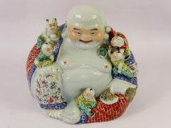 Chinese Figure £650