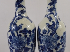 Antique Chinese Blue and White Vases £550