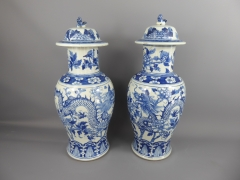Pair of Chinese Blue and White Vases £550