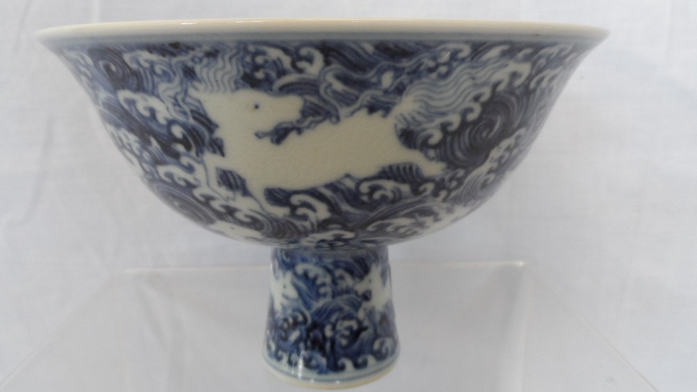 Chinese Blue & White Footed Bowl Zuande Mark £480