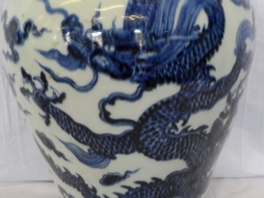 Chinese Blue & White Baluster Vase £900