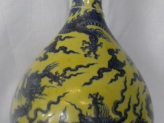 Chinese Porcelain Bottle Vase £400