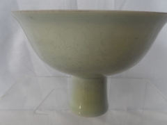 Chinese Porcelain Footed Bowl Qianlong £330