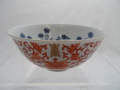 Circa 19th Century Tea Bowl £340