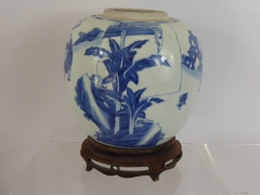 Blue and White Ginger Jar £2200