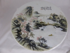 Pair of Chinese Porcelain Plaques £650