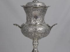19th Century Chinese Presentation Cup £3300