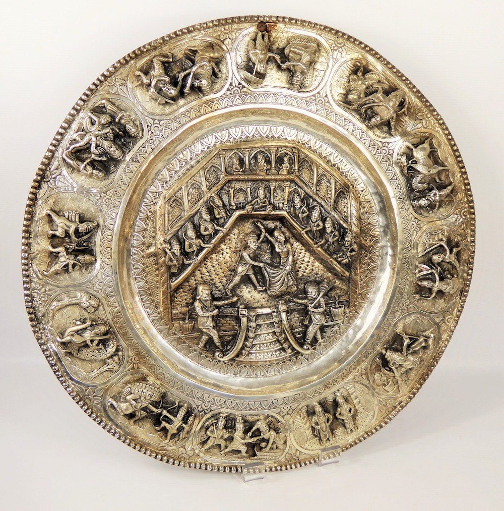 Decorative Indian Charger £2400